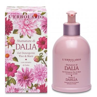 Καθαριστικό για το πρόσωπο & τα χέρια Sfumature di Dalia